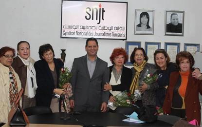 Le SNJT rend hommage aux journalistes pionnières