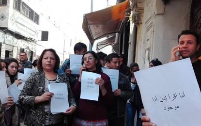 Tunis : Des jeunes se mobilisent pour la bibliothèque Garibaldi