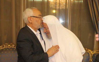 Le bureau de l'Union des savants musulmans à Tunis énerve les Saoudiens