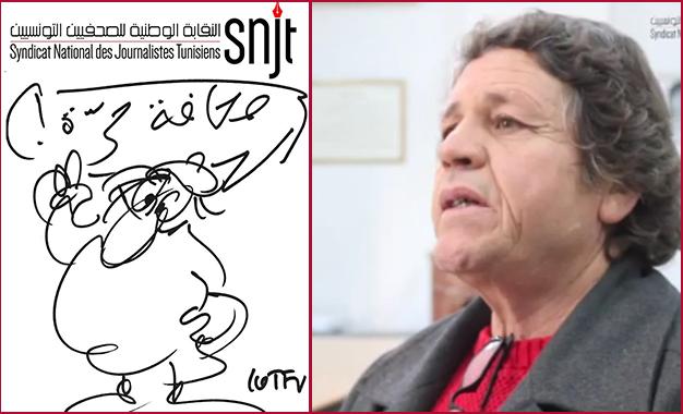 Lotf Ben Sassi SNJT- La Presse