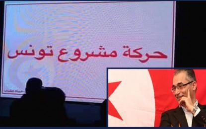 Marzouk annonce la naissance de Harakat Machroû Tounes
