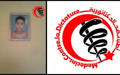 Enfidha : Pour une enquête sur le décès d'un jeune agressé par la police