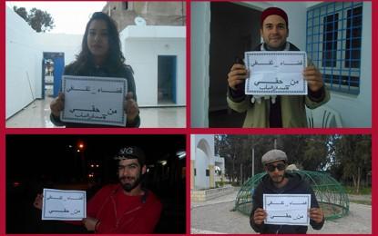 Medjez El-Bab: Mobilisation pour la création d'un espace culturel
