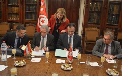 Tunisie-Autriche : Un centre d'oncologie médicale à Jendouba