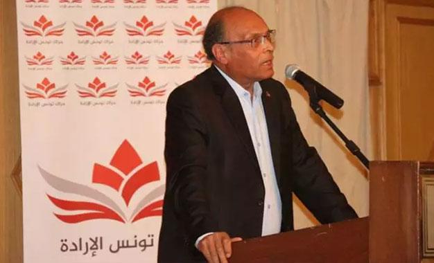 Moncef-Marzouki-Harak