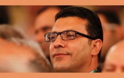Rahoui décline l'offre de Chahed et reste dans l'opposition