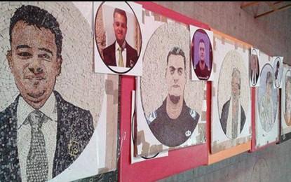 Une fresque mosaïque en hommage aux victimes de l'attentat du Bardo