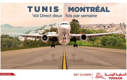Tunisair annonce les tarifs de la nouvelle ligne sur Montréal