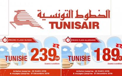 Tunisair poursuit l'offre tarifaire «Flash» de et vers l'Europe