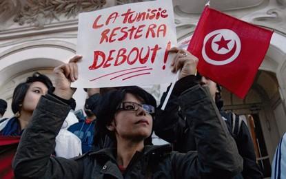 Tunisie : Un collectif d'économistes demande un Plan Marshall