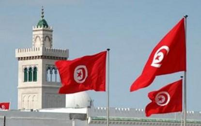 Le drapeau tunisien fête aujourd'hui ses 189 ans