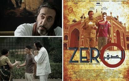 Cinéma : Nidhal Chatta raconte les aventures du ''Zéro''