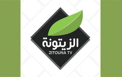 Présidentielle : Zitouna TV écope (encore) d'une amende pour publicité politique