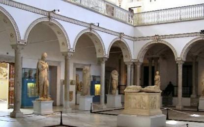 Tunisie : Le musée du Bardo classé parmi les 10 meilleurs au monde
