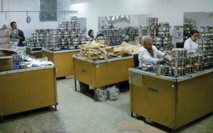 Ateliers mécaniques du Sahel : Le ciel se dégage