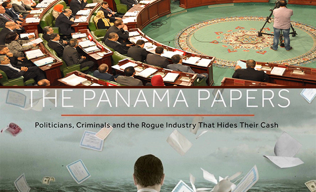 ARP- Commission- Panama Papers