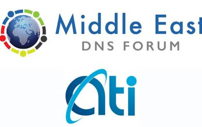 Internet : Le Middle East DNS Forum les 4 et 5 mai à Gammarth