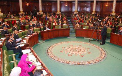 Réforme administrative : Création de 6 groupes de travail à l'Assemblée