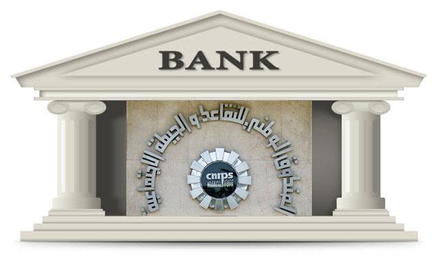 Banque-CNRPS