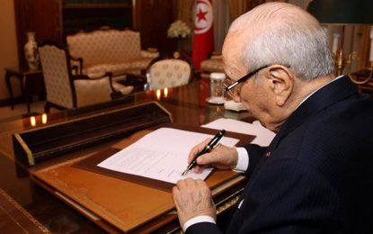 Conseil supérieur de la magistrature : Le président Caïd Essebsi signe la loi organique