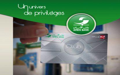 Amen Bank : Une carte Privilèges pour les titulaires du «Compte Excellence»