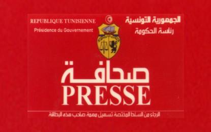 Adel Sabbagh à la tête de la Commission de la carte de presse