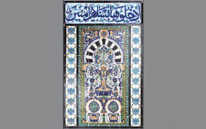 Palais d'El Abdeliya : Exposition des céramiques d'Aouled Chemla