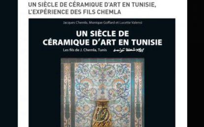 Mardis de l'IFT : Focus sur la céramique tunisienne des fils Chemla
