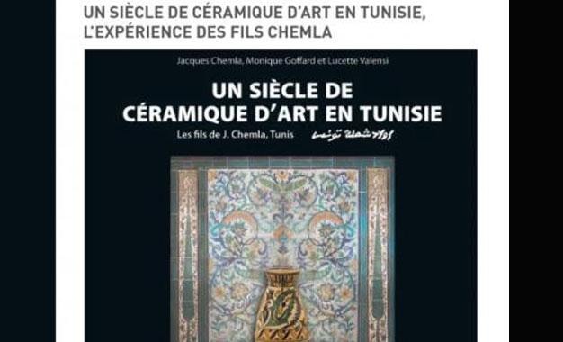 Ceramique-Tunisie