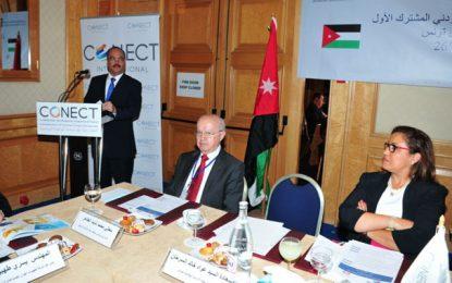 Visite d'une délégation d'hommes d'affaires jordaniens en Tunisie