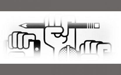 Ipsi: Le projet conseil de presse en Tunisie en débat