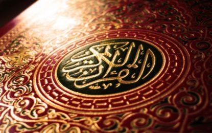 À la recherche de la structure cachée du Saint Coran