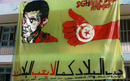 «Dakhla» du Bac Sport à Nasrallah : Hommage à Ouled Ahmed