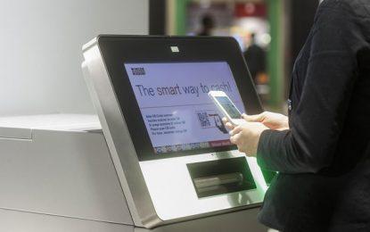 Les banques tunisiennes et le défi de la digitalisation