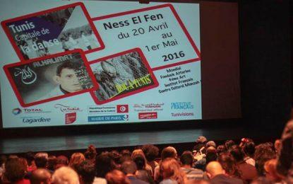 Retour sur la 10e édition de Doc à Tunis
