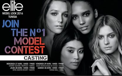 Elite Model Look : Le concours international de mannequins en Tunisie