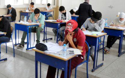 Bac 2017 : Report des examens de la session de contrôle