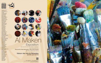 L'exposition Al Maken s'installe à la Maison des Arts du Belvédère