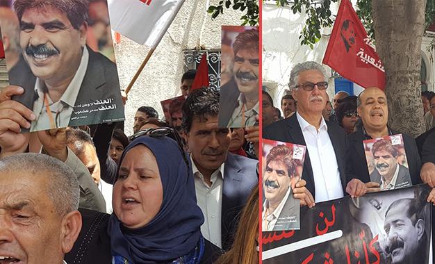 FP manif Justice Brahmi Belaîd