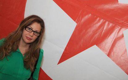 Fatma Mseddi quitte Harakat Machroû Tounes