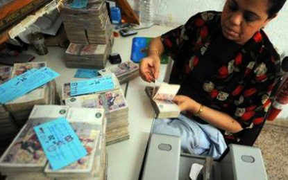 Banques : Un service de caisse et de change manuel le jeudi 7 juillet