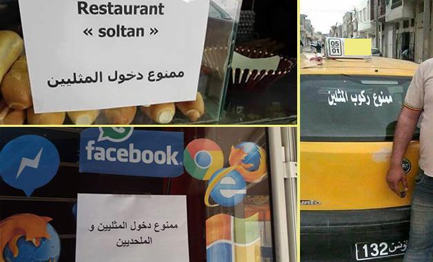 Homophobie commrçant Tunisie