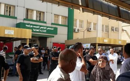 Sfax : Un hôpital en souffrance, un pouvoir impuissant