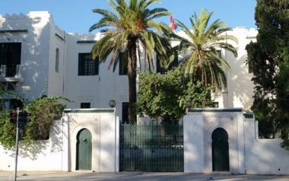 Institut Pasteur de Tunis : Avis sur les vaccinations pour la «ômra»
