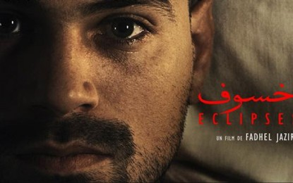 Cinéma : Sortie en salle de ''Khoussouf'' de Fadhel Jaziri