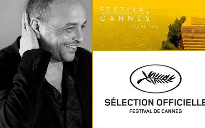 «La Laine sur le dos» : Le film tunisien de Lotfi Achour au Festival de Cannes