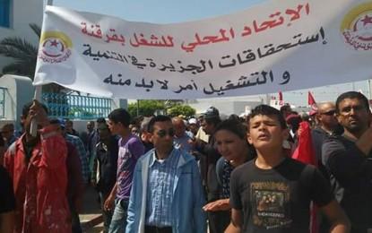 Kerkennah : Grève générale très suivie