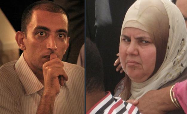 Le front populaire tra ne en justice le blogueur islamiste - Porter plainte pour fausse accusation ...