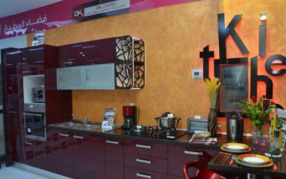 Design d'Intérieur : OK Cuisine en vente chez Batam