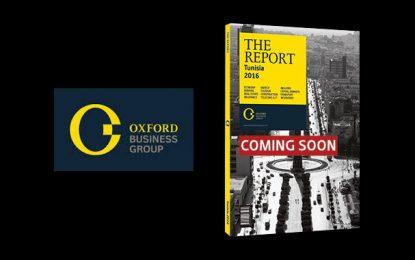 Nouveau rapport d'Oxford Business Group sur la Tunisie